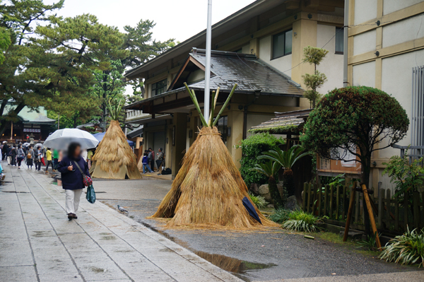 いばおん茨木神社2014