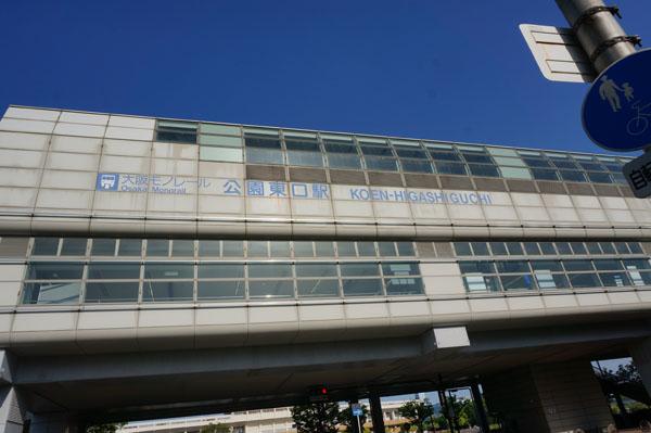 モノレール・公園東口駅