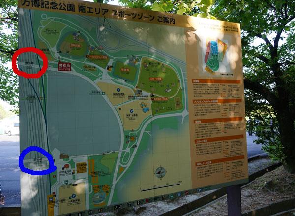 万博公園内マップ
