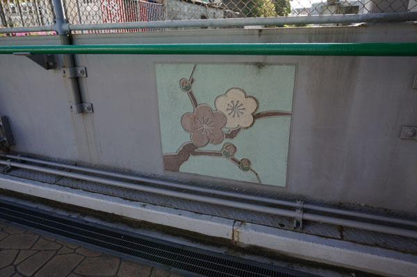 万博公園・中央入り口の橋に梅のイラスト