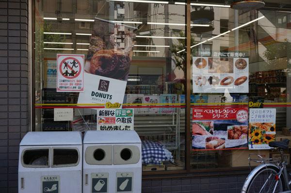 デイリーヤマザキ宮元町で野菜販売のPOP