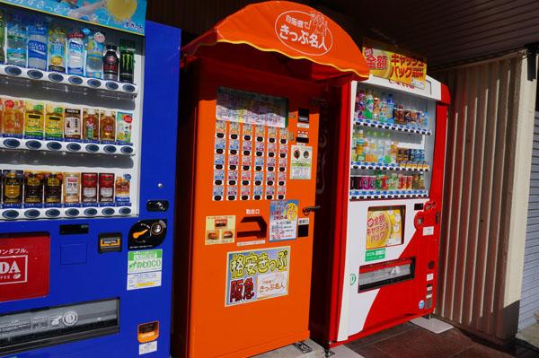 阪急茨木市駅東側の格安切符販売機