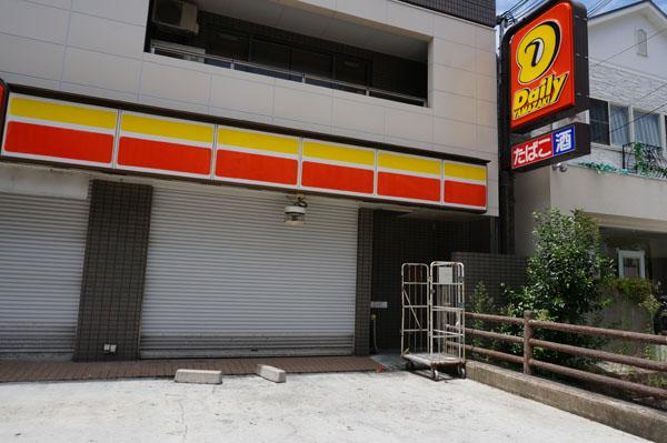 デイリーヤマザキ宮元店閉店している北側