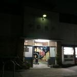 2017年7月に茨木市内で開催するイベントはありませんか?