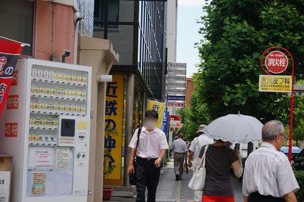 JR茨木そば格安チケット自販機2