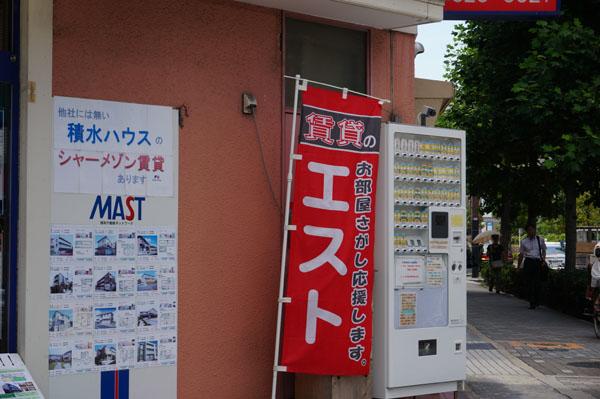 JR茨木格安チケット自販機1