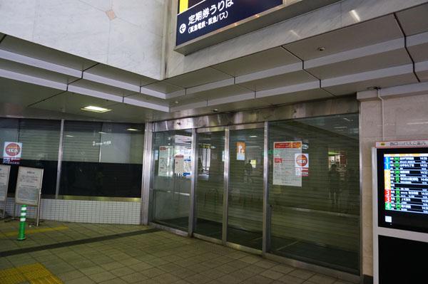 旧三菱東京UFJ銀行入口