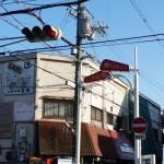春日商店街北側入り口DSC03858