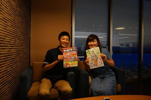 小森さん、本田さん笑顔で