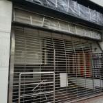 JR茨木養老の瀧閉店