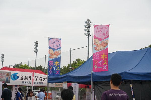 童子祭りマイスターズのぼりDSC03541