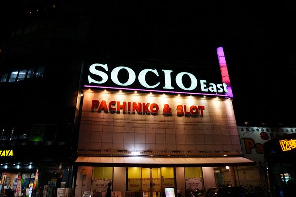 JR茨木東口ソシオの点灯