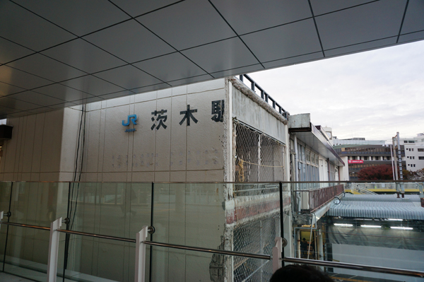 JR茨木駅の文字が消えそう