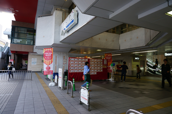 阪急茨木のバル当日券販売