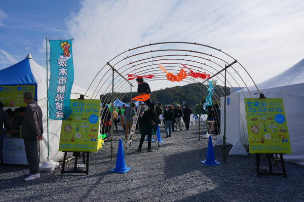 安威川フェス入口アーチDSC04678