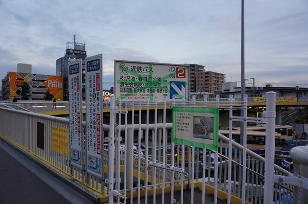 JR茨木バスロータリー歩道橋の封鎖のところ