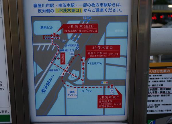 JR茨木から寝屋川と南茨木行きバス案内