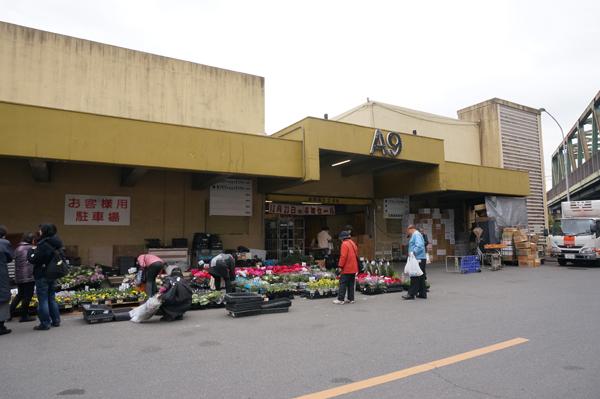 中央市場のA9の場所