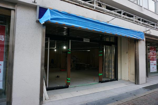 スギ薬局入り口の場所