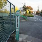 おさん茂平恋道中への標識2