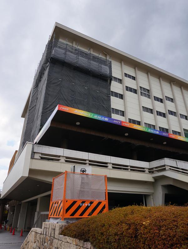 茨木市民会館(ユーアイホール)工事縦外観