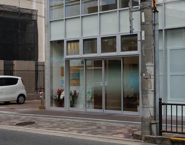 1月7日JR茨木長久ビルのアピス薬局オープン