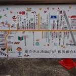総持寺駅前のマップ
