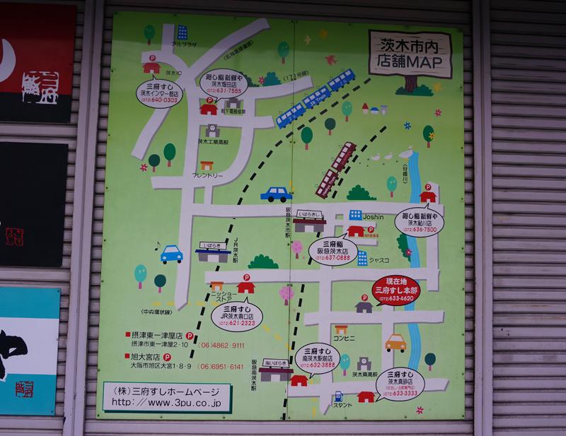 三府寿司のマップDSC06973