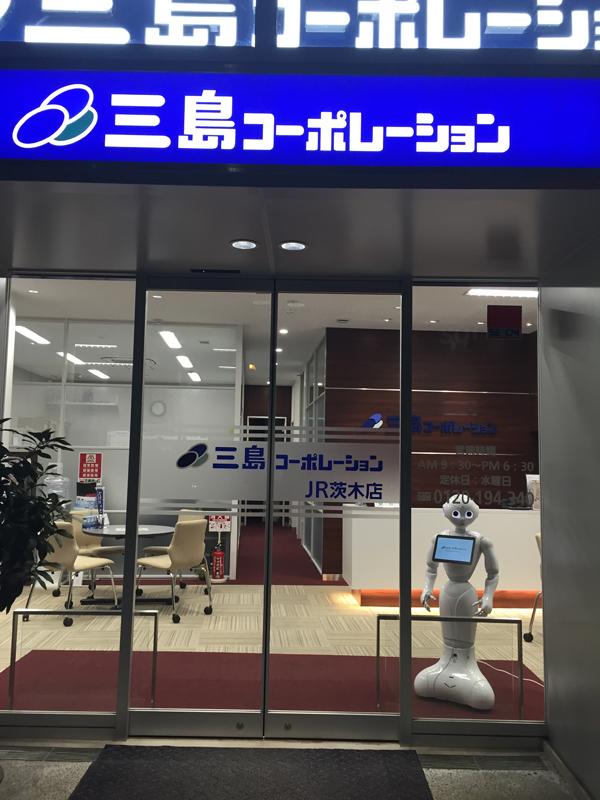 三島コーポレーション入り口