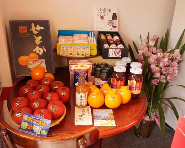 焼き芋ごっつぉさん名産品販売