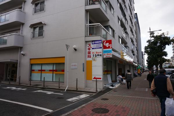 5JR茨木そばスギ薬局