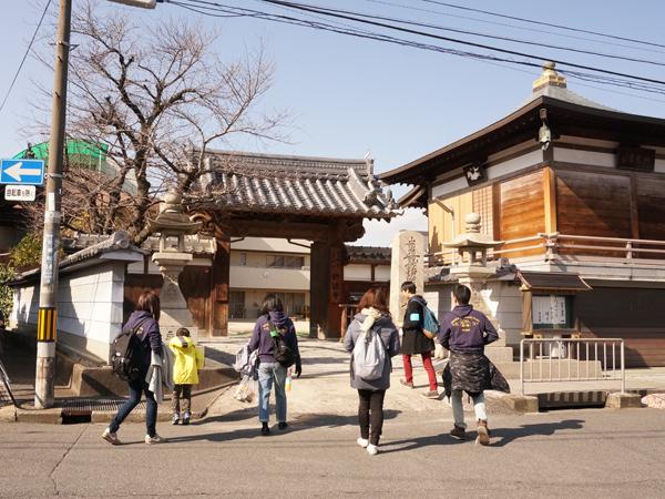 立命清掃で中継ポイントの妙徳寺