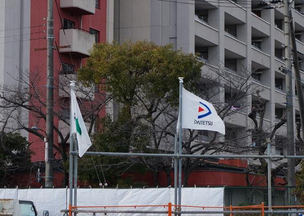 0301大鉄の旗