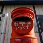 「あれ?」と気付いて慌ててまとめ!茨木市内の丸い郵便ポストたち