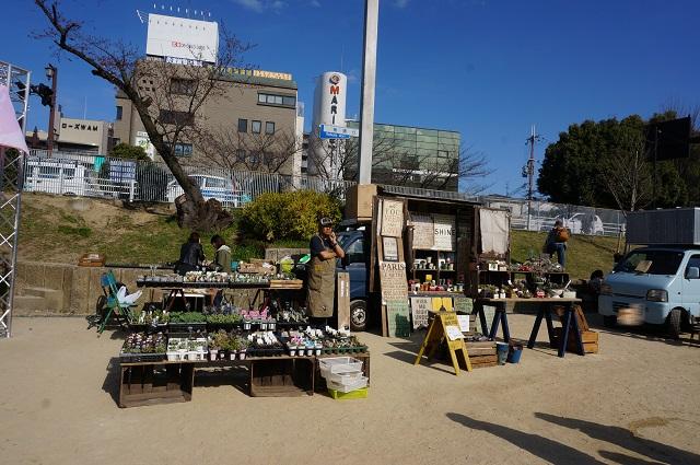 ハルびらきの植物販売の店