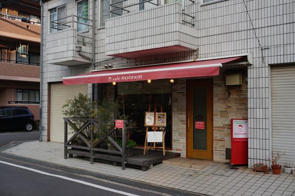 4医療センター横のカフェ