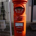 園田の郵便ポスト全景