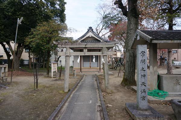 22春日神社学問の神