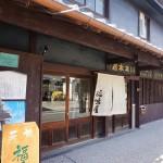 20160124川本家住宅