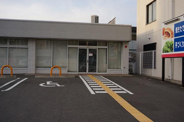 デイリーヤマザキ中穂積閉店