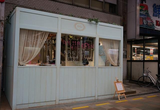 阪急本通商店街の美容院外観