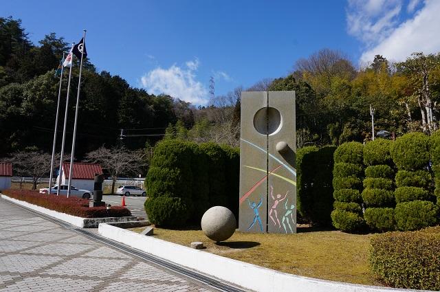 忍頂寺スポーツセンターの平面駐車場