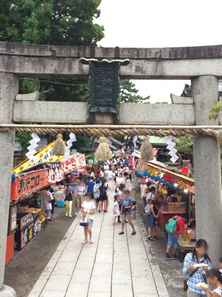 茨木神社お祭りの様子