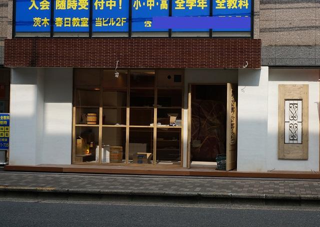 0728JR茨木そばカフェ工事