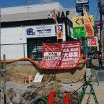 0826ラーメン魁力屋オープン予定バナー