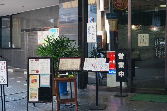 片桐店前のメニューボード