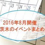 カレンダー写真28234b94a27b62b8792e3a6fc798a0b1_s