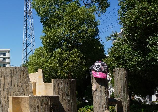 水尾東公園すべり台に忘れ物