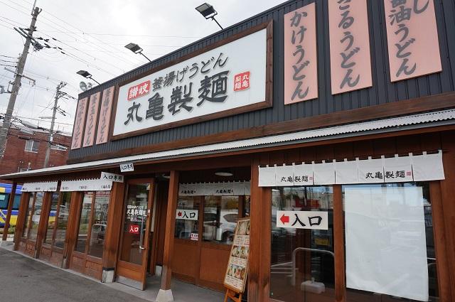 丸亀製麺入口あたり