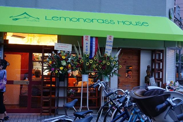 0816レモングラスオープン日